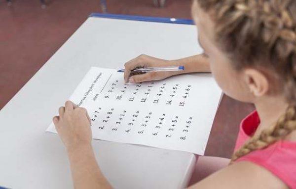 מבחני מחוננים- המפתח של ילדכם להצלחה